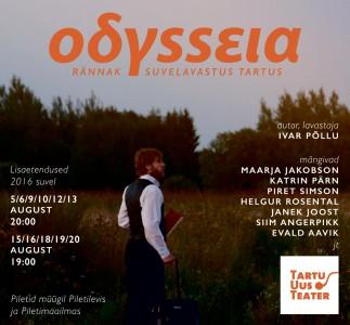 """""""oDYSSEIA"""""""