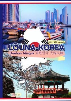 13l_una-korea
