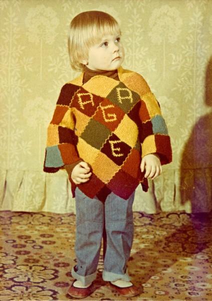 Eesti lasterikaste perede liidu president Aage Õunap kannab fotol ema kootud kampsunit. Tema lapsepõlveunistus suurest perest on praeguseks täitunud, jäänud on unistus oma käsitööateljeest.