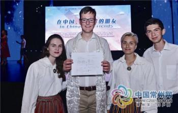 Tallinna õpilased käisid Hiinas - KOOLIST KIRJUTATAKSE rtf