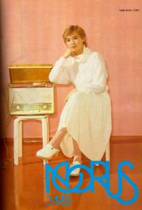 Loksa keskkooli muusikaõpetaja Ingrid Kajak. (Tiit Koha kaanefoto)