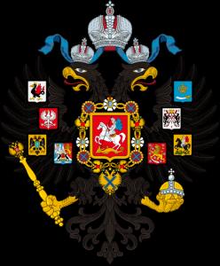 Vene impeeriumi väike vapp aastast 1883.