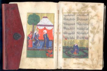 """O. F. von Richteri pärandist omandatud luksusliku kujunduse ja rohkete miniatuurmaalidega osmani-türgi eepos """"Cemşid ja Hurşid"""". Võib olla valminud 15.saj, teisi eksemplare käsikirjast pole teada. (Mscr 105). Foto: Tartu ülikooli raamatukogu"""