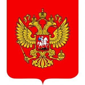 Vene Föderatsiooni riigivapp, kinnitatud aastal 2000.
