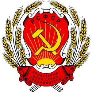 Arvatavasti Günther Reindorffi kavandi järgi kujundatud Р.С.Ф.С.Р. vapp, mida kasutati praktiliselt muutumatuna 1977.aastani.