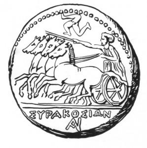 Sitsiilia triskelemünt, 6.–3. saj eKr.