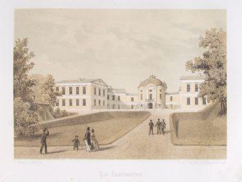 Louis Höflinger. Tartu vaade, 1860.