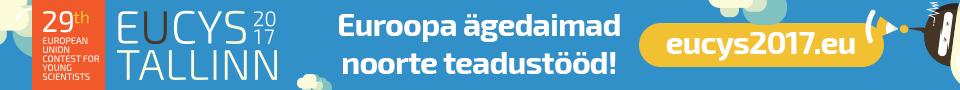 TEADUS