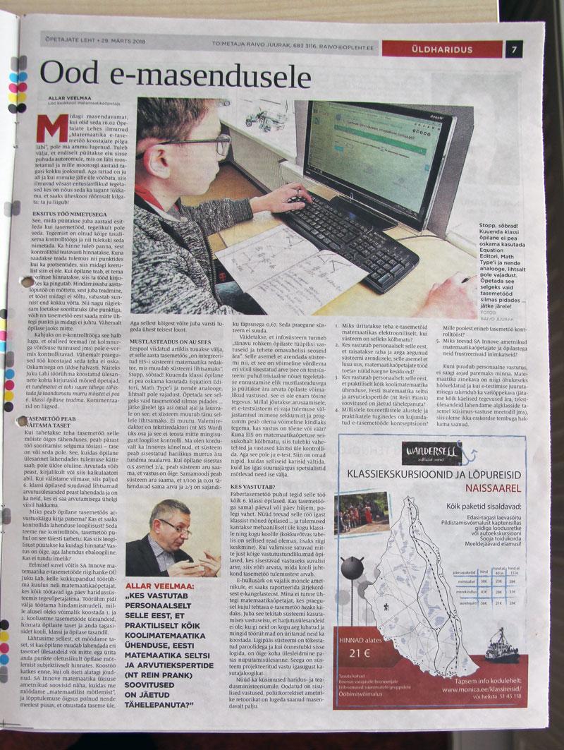 80be45b6127 Kes vastutab personaalselt selle eest, et praktiliselt kõik  koolimatemaatika ühenduse, Eesti matemaatika seltsi ja arvutiekspertide (nt  Rein Prank) ...