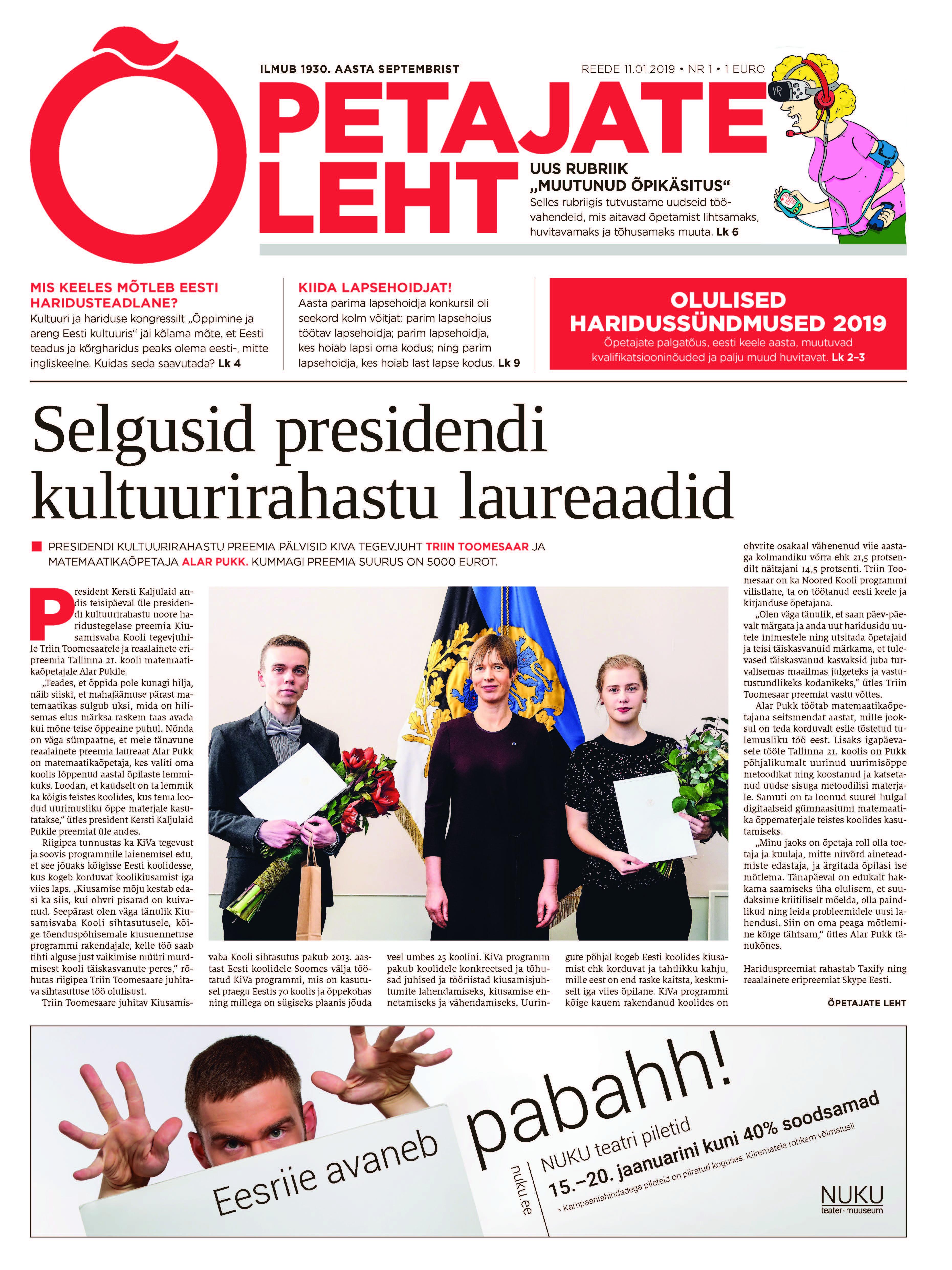 218e3ee2890 Uudis.eu - Lõuna-Rootsis toimus koolis plahvatus, kahtlustatakse ...