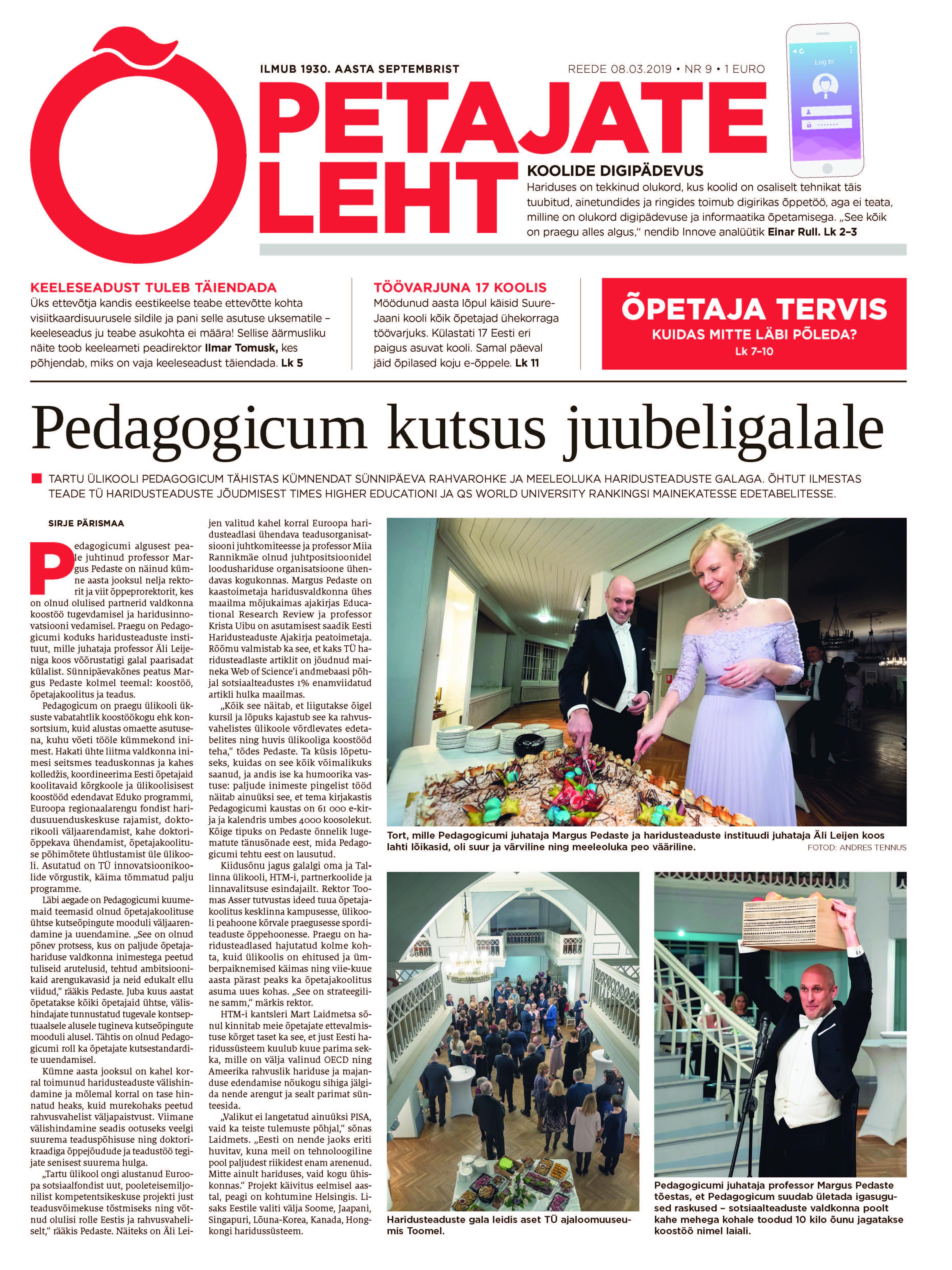 87331797f44 NII SEE JUHTUS | Sport 03.01: Eesti suusatajad lahkuvad Tour de ...