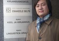 Peale teadustegevuse valdab dr Jingyi Gao eesti keelt ning õpetab hiina keelt Tartu ülikoolis ja  Jaan Poska gümnaasiumis. Foto: Heiko Kruusi / Linnaleht