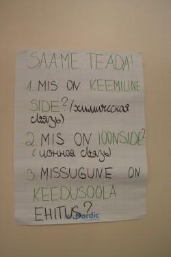 Eesti keele omandamine on efektiivsem, kui materjal esitab õppijale parajal määral keerulise väljakutse.