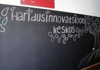 Innovatsioonikeskuse logo