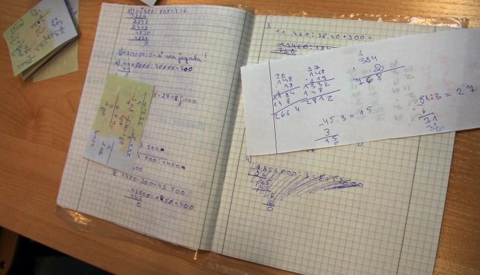 Kuuenda klassi õpilane peab olema arvutamise selgeks saanud. Muu − avaldised, võrrandid, tekstülesanded jms – tuleb kõik hiljem.