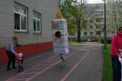 Lasteaeda saabus külaline kosmosest.