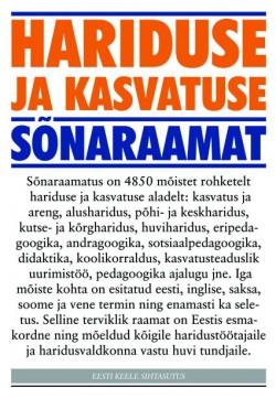 Haridus_Kasvatus_V