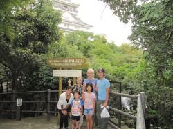 Jaapan (1019)