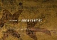 """Mari Tammar """"Sõna raamat"""" (Tänapäev)"""